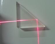 reflexión de la luz (propiedad)